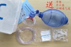 товары для здоровья Kang Bo PVC