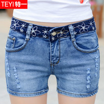 Summer Korean hole stretch lace skinny women jeans