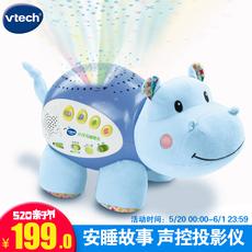 Мягкая детская игрушка Vtech