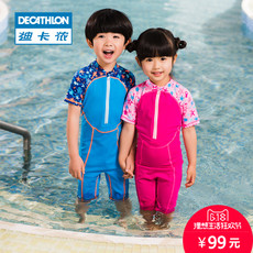 Men swimsuits Decathlon 8388597 Nabaiji