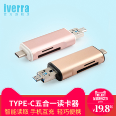 Флешка Iverra USB3.1 Type-c OTG Macbook