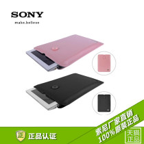 Sony/���� 13.3�� Pro13/S13/T13 DUO11 DUO13��X�� ��đ��CNM72