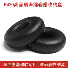 Наушники и аксессуары Bo tone AKG/K420