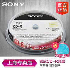 Диски CD, DVD Sony CD-R MP3