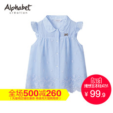 Children's shirt Love Faber 102r501/1 2017