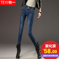 Slimming high waist slim feet in spring in autumn and winter pants