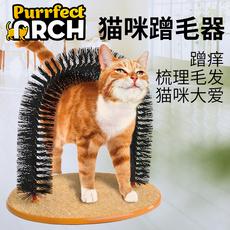 Игрушка для кошек Hate Li 6216100