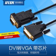 Адаптер Youlian DVI VGA DVI24+1 VGA