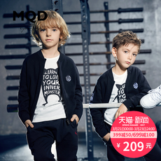 Children's sweater Mqd d17130708 2017
