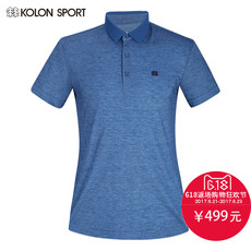 Футболка KOLON sport lhtm76611 KOLONSPORT2017 POLO