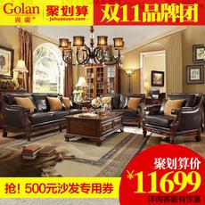 Диван из массива дерева Guang Lan