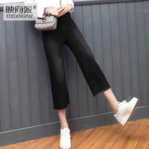 High waist denim seven-7-Korean version of loose straight jeans