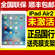 Планшет Apple ]/iPad Air 32/128G 9.7