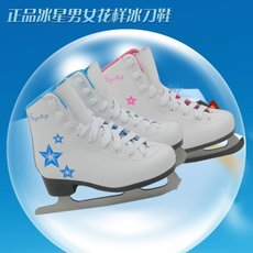 Коньки Ice Star BX/008