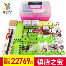 Оборудование для лаборатории Y