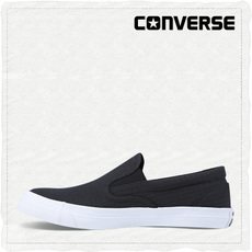 Кеды Converse All Star Core Slip