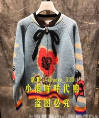 Knitted wear 2017 2A1E503 2199