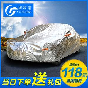 铝膜汽车车衣车罩防晒隔热防雨适用于现代大众别克福特朗逸遮阳套车衣