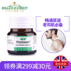Holland barrett HB