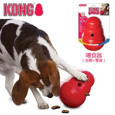 Мяч для животных KONG