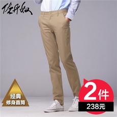 Повседневные брюки Giordano 01110583001 01110583