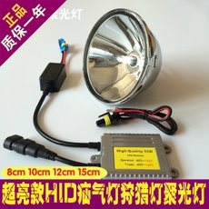 Плафон State party HID 35W