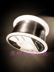Припой Yunnan Tin 0.8mm :100G/(100