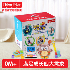 Игрушка Fisher/price fx7097 0-36