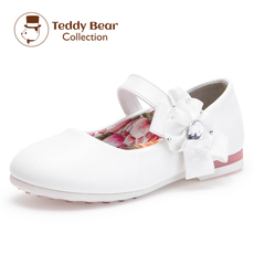 Children's leather shoes Teddy collection 6007