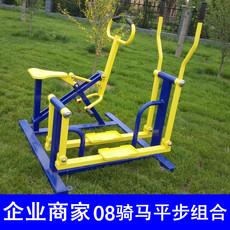 Тренажер для верховой езды Xin Chang