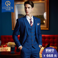 Business suit Cajerin cjr/xfd0107/a