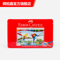 Набор карандашей Faber/Castell Faber-Castell 48 36