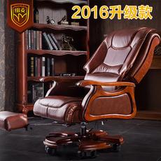 Кресло для персонала Niumai