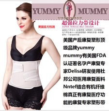 OTHER Yummy Mummy