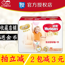 Diapers HUGGIES XXL13 XXL