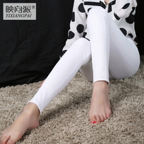 Stretch slim Korean body for fall winter and winter high waist skinny jeans