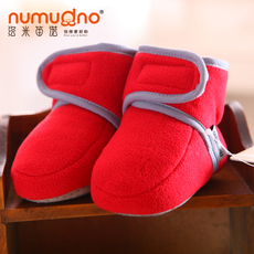 Baby shoes with non-slip soles Luomidi