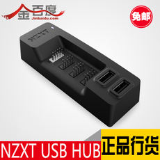 USB-хаб NZXT Internal USB Hub USB