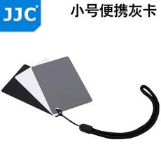 Серые светофильтры для однообъективного фотоаппарата JJC