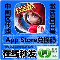 �К���ͯԒ���Q�a�Ї�^���ios�O��iphone/ipad�[��App��ُ���d