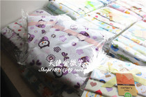 Specials Carter Carter Pack baby blanket fabric flannel newborn baby arms wrapped towels baby