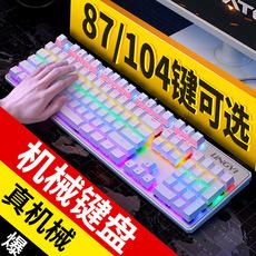 Клавиатура Ling Yi 87 104