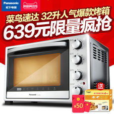 Духовка Panasonic NB-H3200