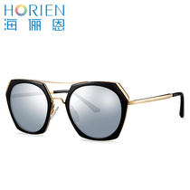 best polarized sunglasses  Round face with sunglasses hailien sunglasses 2017 Tang Yan star fashion Polarized  Sunglasses N6501