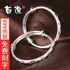 Браслет Song Yi sz00075 S999