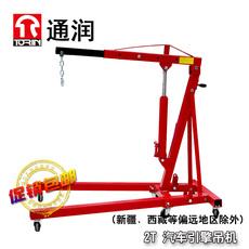 Подвесной подъёмный блок Torin () 2T