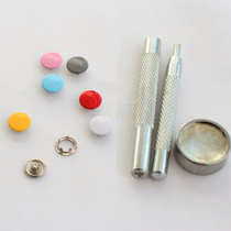 Copper metal prong prong snap button buttons clothing prong snap button snap installation tool DIY sewing sewing