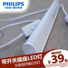 Флуоресцентная лампа Philips LED