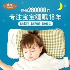 Детская подушка Good good dsa01