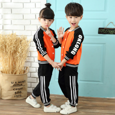 детская форма Hao Xin children's clothing